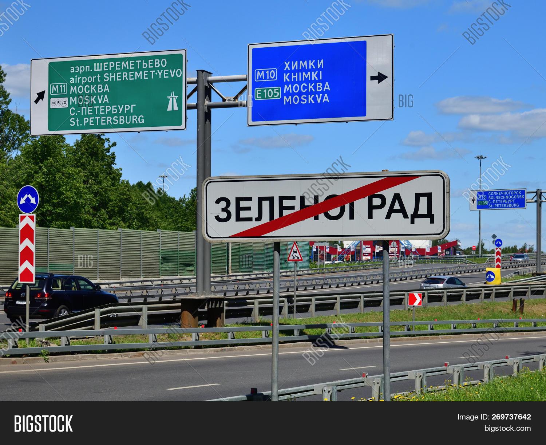 visszér nem Zelenograd)
