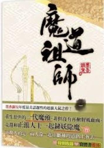 visszér kezelése orvos chen guo qi