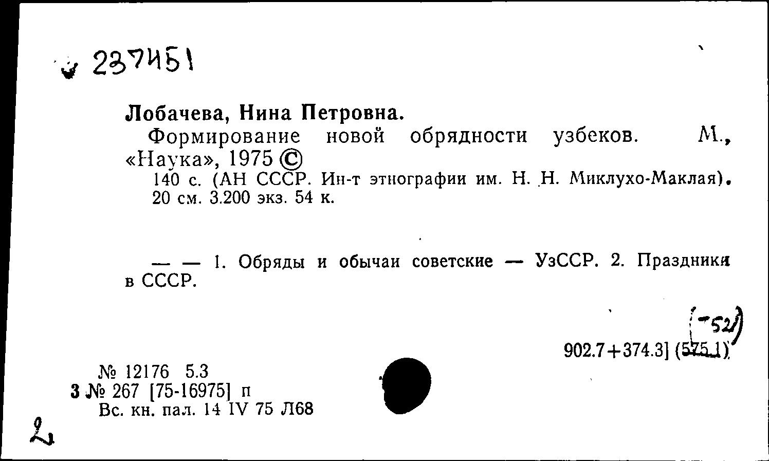 lіkuvannya visszér a lutska-ban)