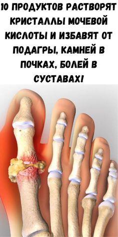 almaecet a lábak varikózisára, mint
